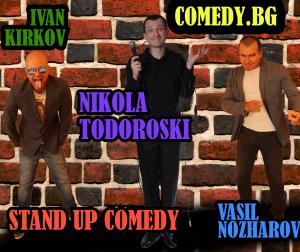 stand-up comedy В България