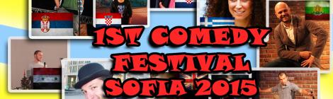 Първи Фестивал на Стендъп Комедията София 2015, най-добрата комедия в България