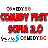 Програмата на комедийния фестивал на София