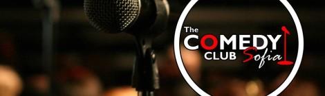 The Comedy Club Sofia отваря врати