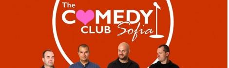 Стендъп комедия в София програма за март