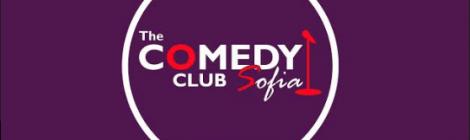 Българската стендъп комедия през ноември