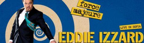 Еди Изард разтърси българските фенове