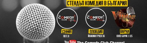 Stand up comedy Varna