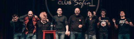 1ви Април в Зала 1 на НДК с Комеди Клуб – Стендъп Комедия Рекордно Шоу