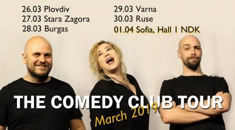 Стендъп Комеди на живо в Пловдив с Комеди Клуб